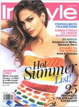 instylejuly14cover